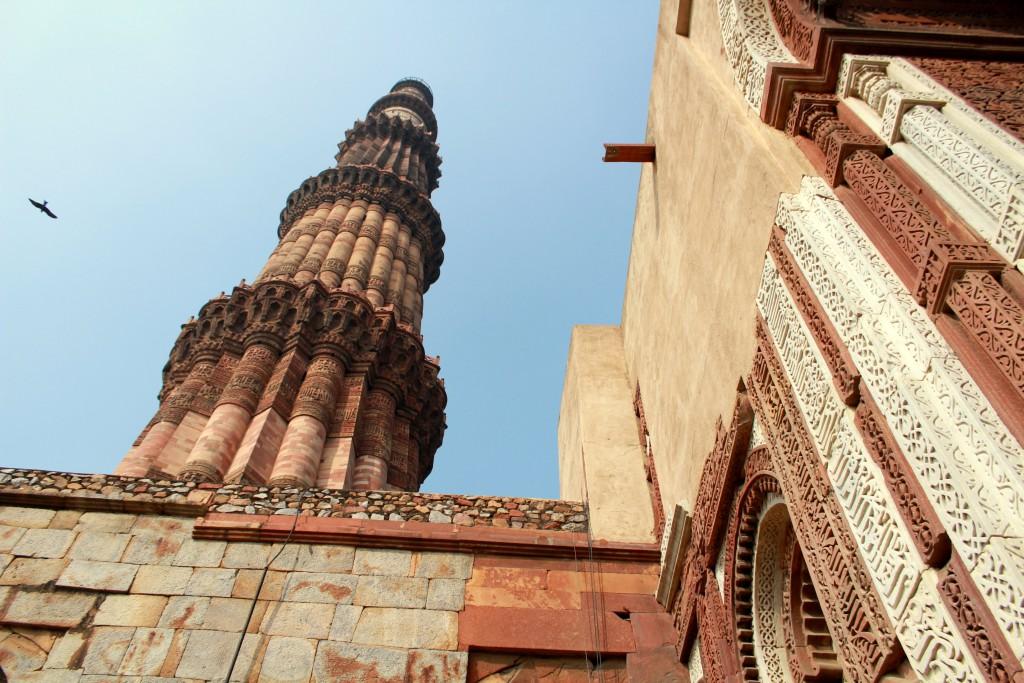 Qutub Minaar